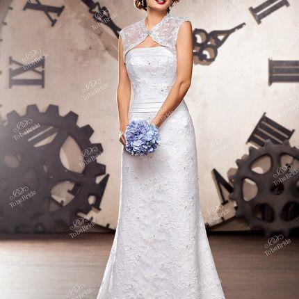 Свадебное платье To be bride А540