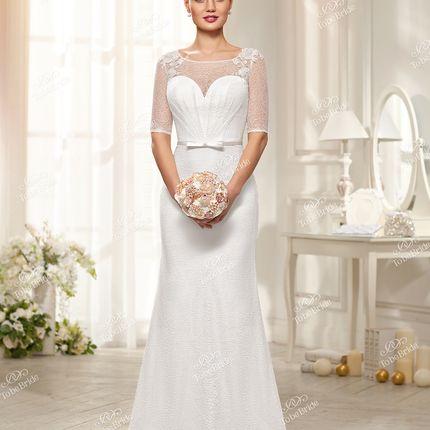 Свадебное платье To be bride А604