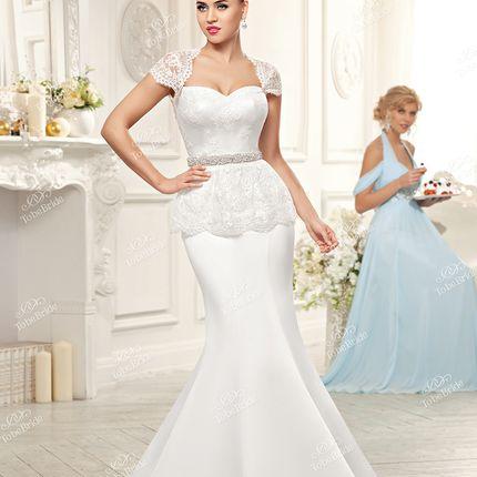 Свадебное платье To be bride А624