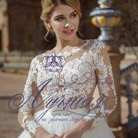 Свадебное платье А1282. Покупка НОВОГО 22.500р. Прокат свадебных платьев от 1.900 р до 14.500р на три дня. Есть отдельно ряд платьев для проката!