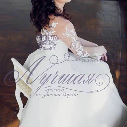 Платье со шлейфом А1301 прокат