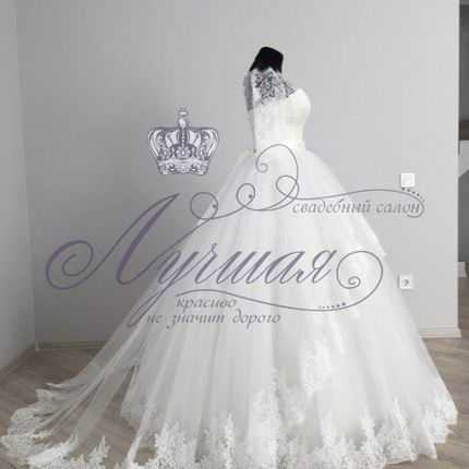 Свадебное платье со шлейфом А1314