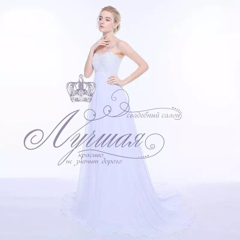 Платье для беременной А1328 прокат