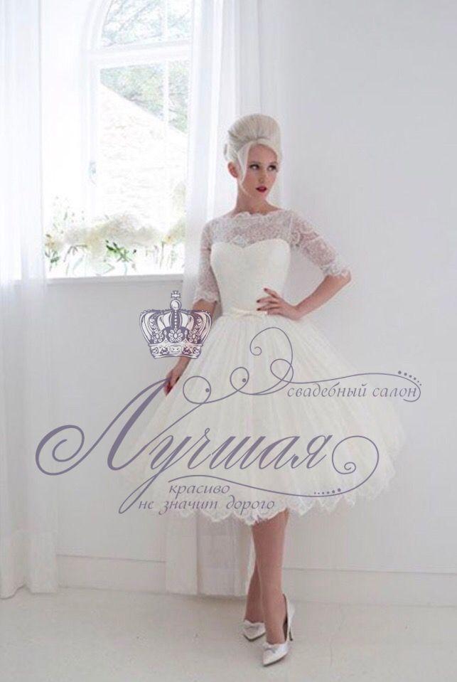 Платье короткое А1366 прокат