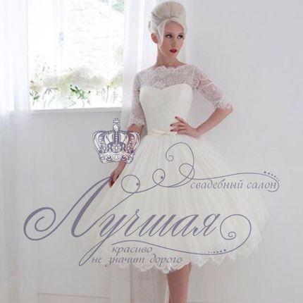 Свадебное платье короткое А1366