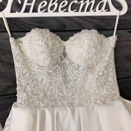 Платье со шлейфом А1449