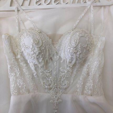 Платье пышное со шлейфом А1530