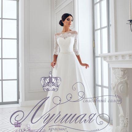 Платье со шлейфом А1647 прокат