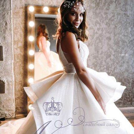 Платье A1927