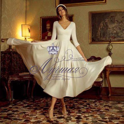 Платье А2280