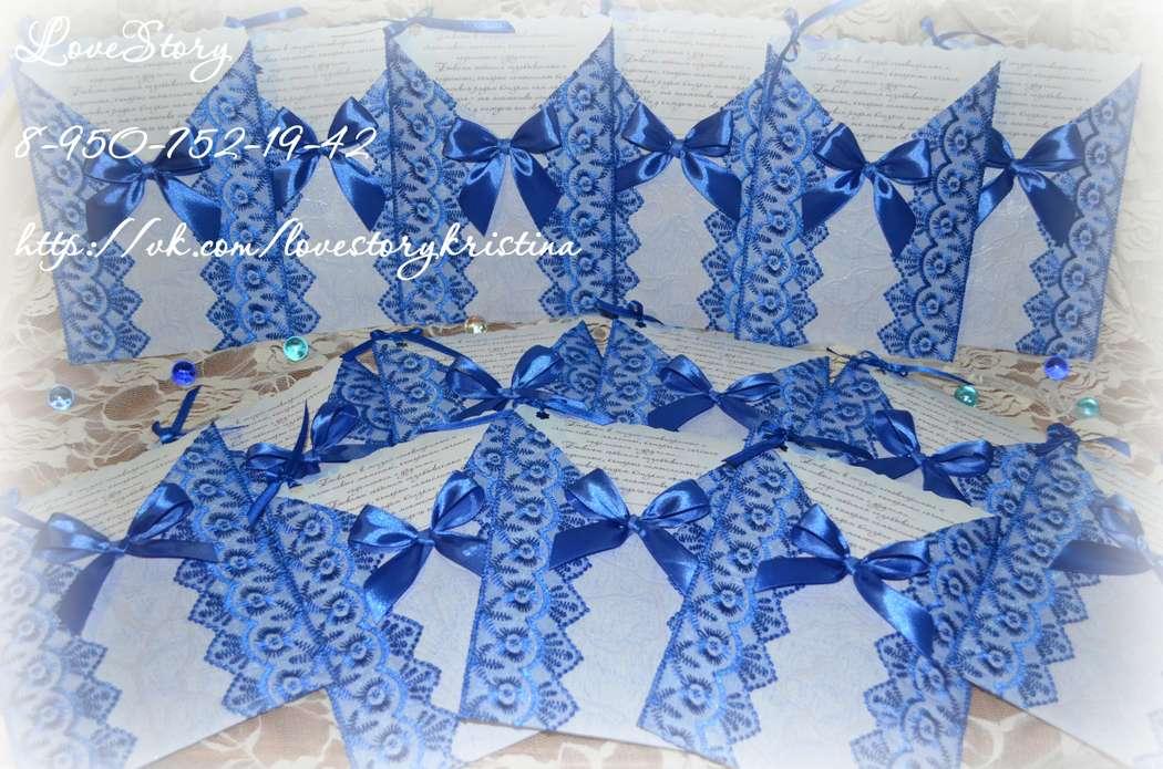 """Приглашение на свадьбу """"Луиза"""" в синем цвете - фото 4423461 Студия аксессуаров Кристины Тишковой"""