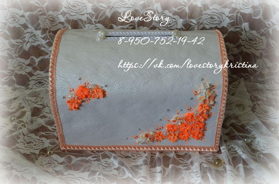 """Казна из набора """"Магия"""" в апельсиновом цвете - фото 4425705 Студия аксессуаров Кристины Тишковой"""
