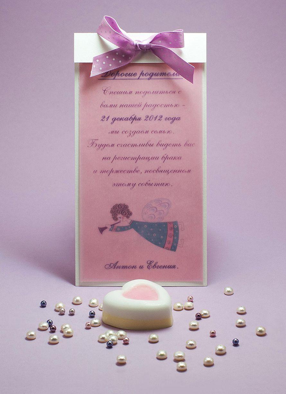 Оригинальное авторское свадебное приглашение с ангелочком. - фото 2031592 Natta Art Shop. Приглашения, бижутерия, подарки