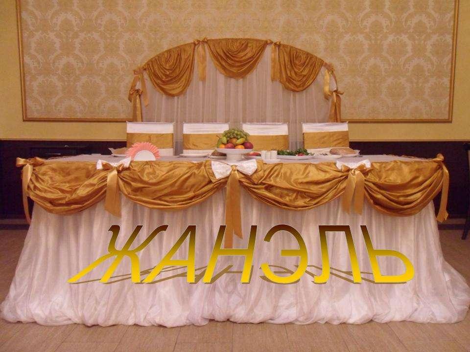 Фото 1629011 в коллекции Мои фотографии - Жанэль - студия свадебного декора и услуг