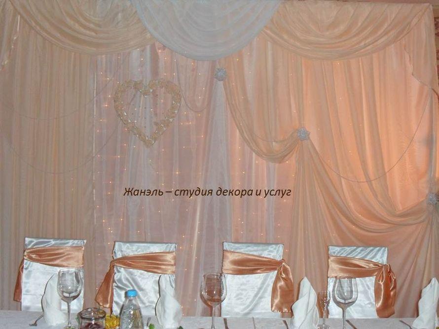 Фото 3582257 в коллекции Портфолио - Жанэль - студия свадебного декора и услуг