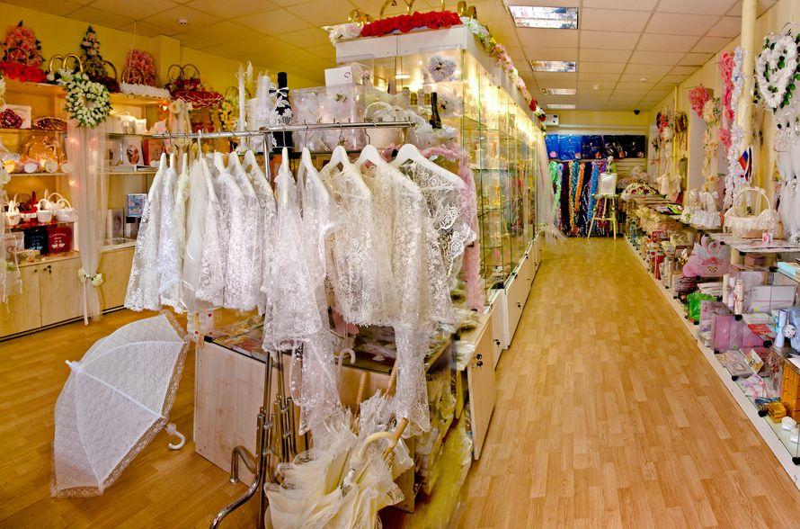 Адреса магазинов для свадьбы