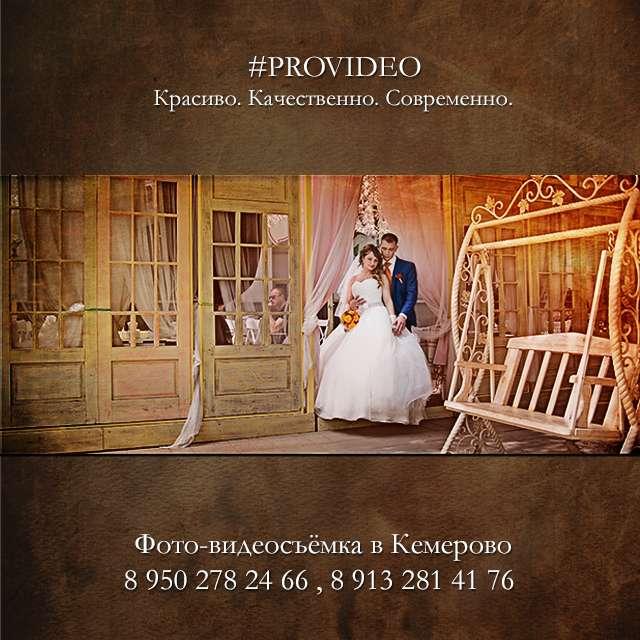 Фото 3981271 в коллекции Портфолио - Видеостудия Provideo