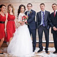 Жених, невеста их друзья и подружки