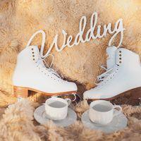 коньки для свадебной фотосессии зимой