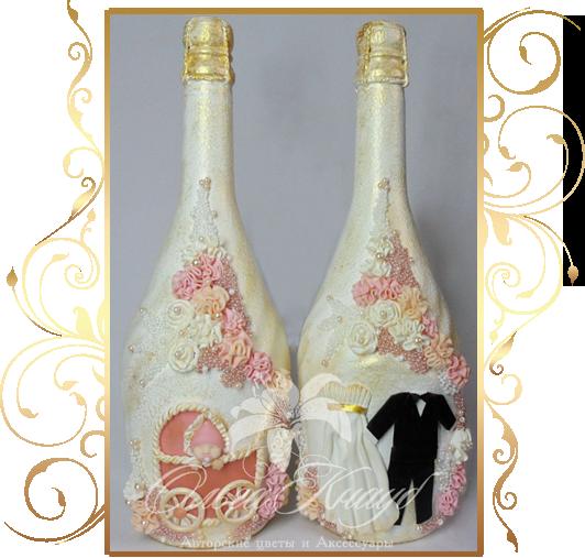 Украшение бутылок на годовщину свадьбы