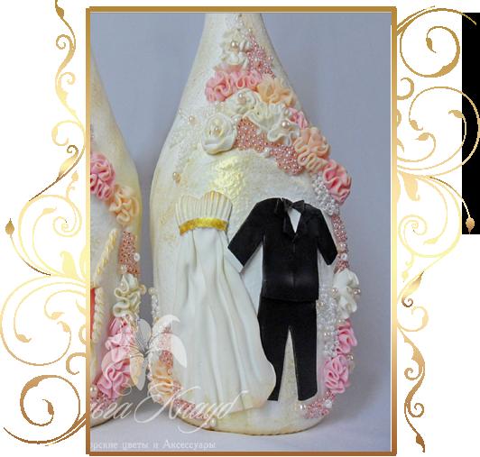 Фото 810059 в коллекции Свадебные бокалы, шампанское, подушечки для колец - Кнауб Ольга - Свадебные аксессуары
