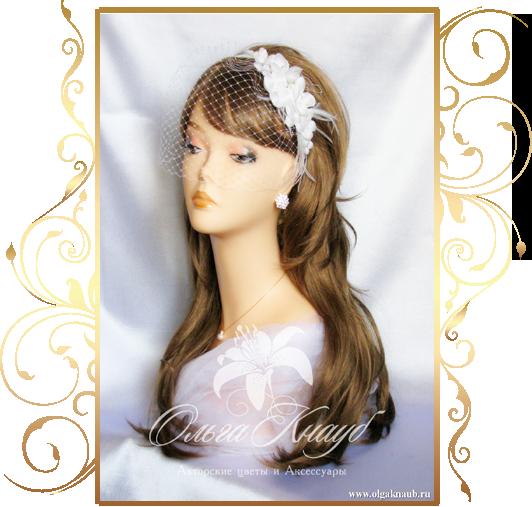 Фото 810201 в коллекции Свадебные шляпки, вуалетки - Кнауб Ольга - Свадебные аксессуары