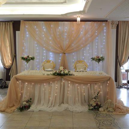 Оформление президиума для жениха и невесты