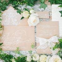 """Свадьба """"Elegant Greenery"""" Ани и Саши."""