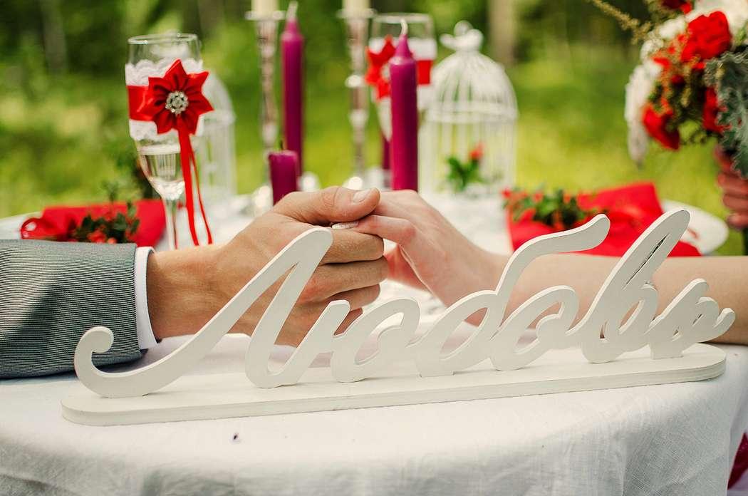 скоро свадьба картинки ищут автомобиль