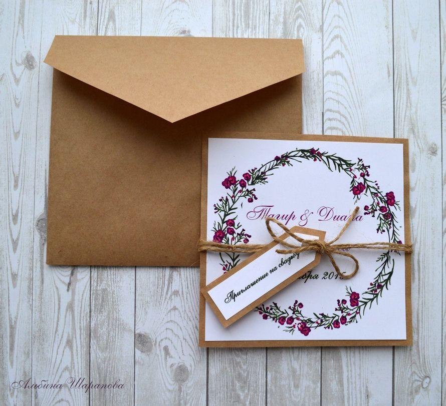 Пригласительные на свадьбу дизайнерские, личный дневник