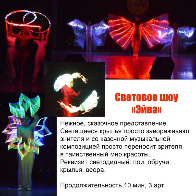 """Фото 16087878 в коллекции Портфолио - Эстрадно-цирковая студия """"Сказочный мир"""""""