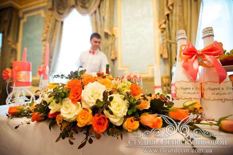 Цветочная композиция на стол молодоженов - фото 1840373 Студия флористики Алёны Куликовой