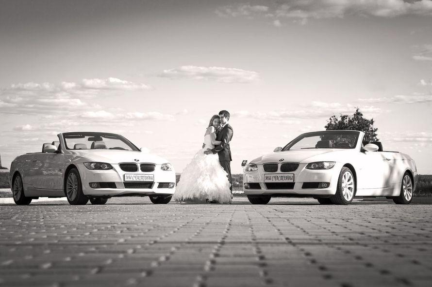 Фото 1845183 в коллекции Мои фотографии - Агентство Wedding-car - аренда авто