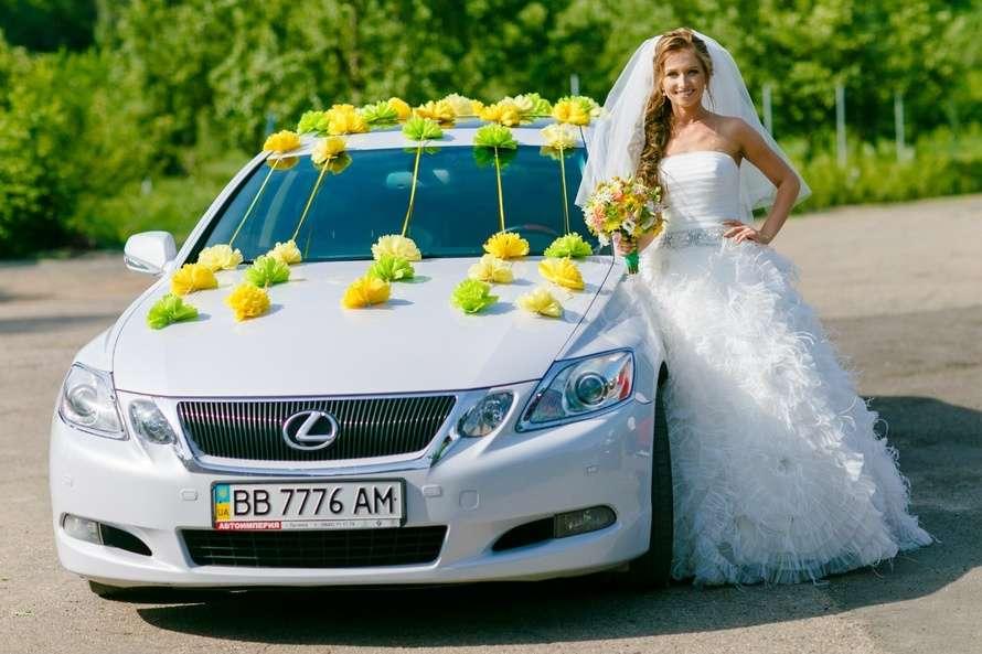 поместил машина для невесты фото оформлению приглашения свадьбу
