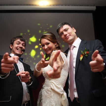 Ведущий на свадьбу 5 часов