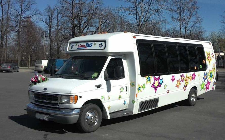 Party-bus Ford 24 места - от 2300р/час - фото 3601553 Drive cars - аренда транспорта