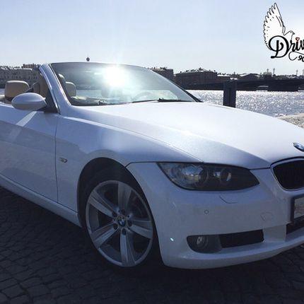 Автомобиль BMW 3 в аренду