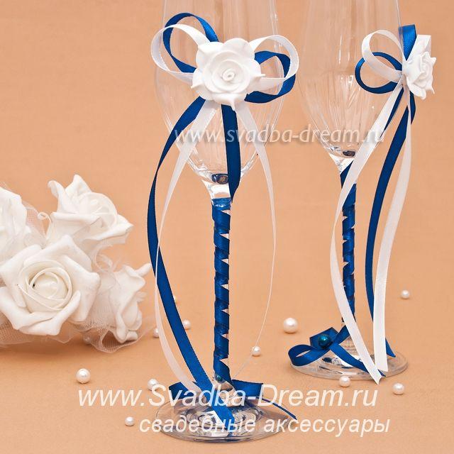 Бокалы свадебные своими руками в синем