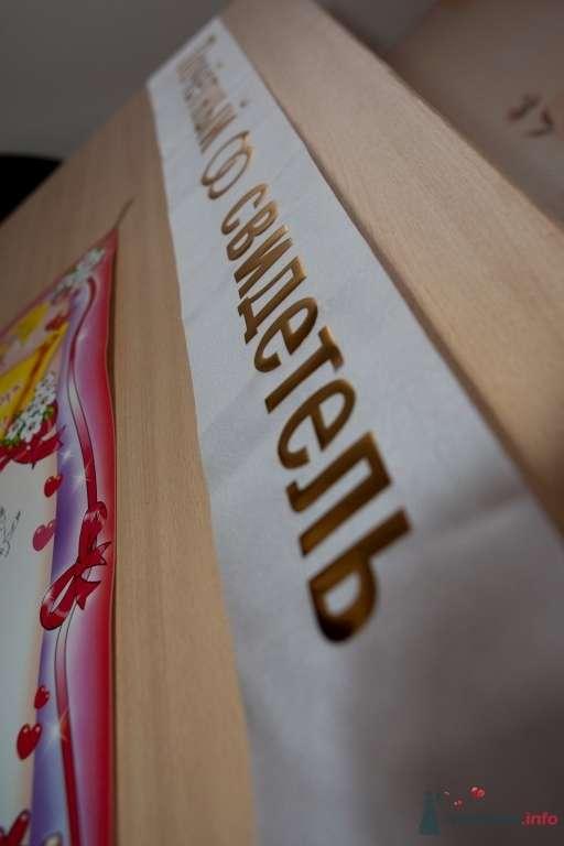 Фото 41834 в коллекции Наша зажигательная Свадьба!11.07.2009 - КатёночкаИзЗелика