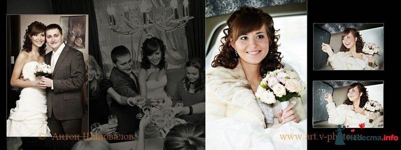 Фото 107703 в коллекции Свадебная фотокнига Владимира и Ирины. 12.02.2010 - Свадебные фотографы StoryOfMoments