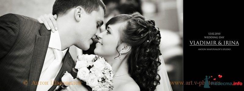 Фото 107705 в коллекции Свадебная фотокнига Владимира и Ирины. 12.02.2010 - Свадебные фотографы StoryOfMoments