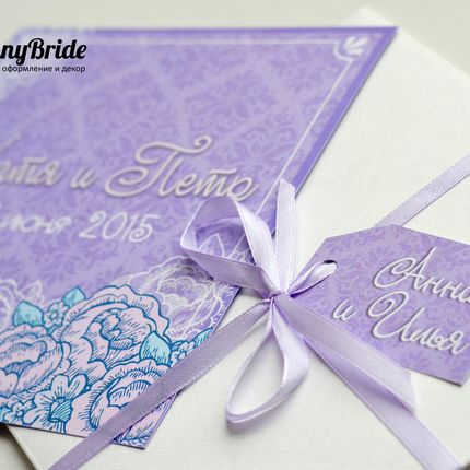 Приглашение с конвертом и бирочкой