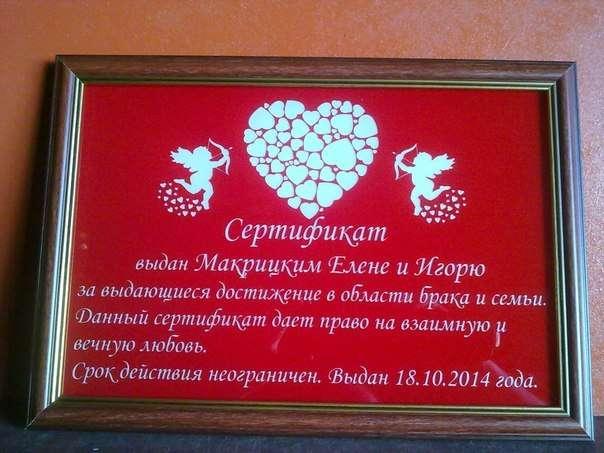 Диплом на лакобеле (текст может быть любой) - фото 3972435 Декор-Фэнтези - аксессуары, сувениры
