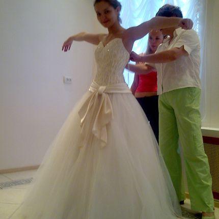 Свадебный шоппер