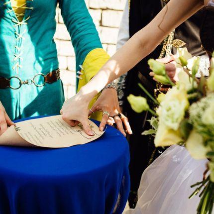 Проведение тематической свадьбы и церемонии, 6 часов