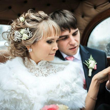 Причёска и макияж для невесты 2 часа