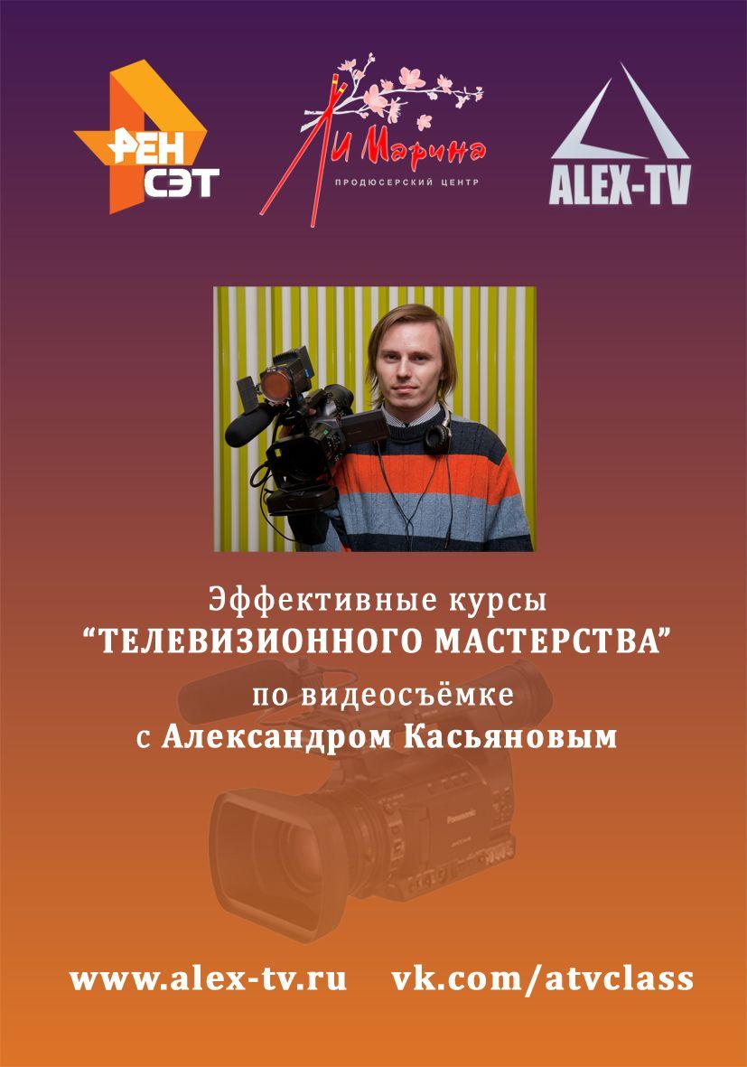 Фото 7787576 в коллекции Видеограф: Александр КАсьянов - Алекс-ТВ фото и видео