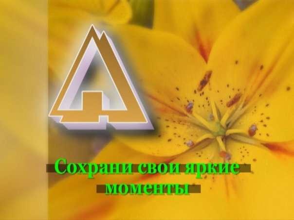 Фото 7787608 в коллекции Алекс-ТВ - Алекс-ТВ фото и видео