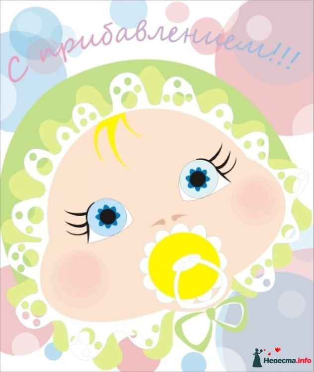 Поздравления с рождением малыша для тети