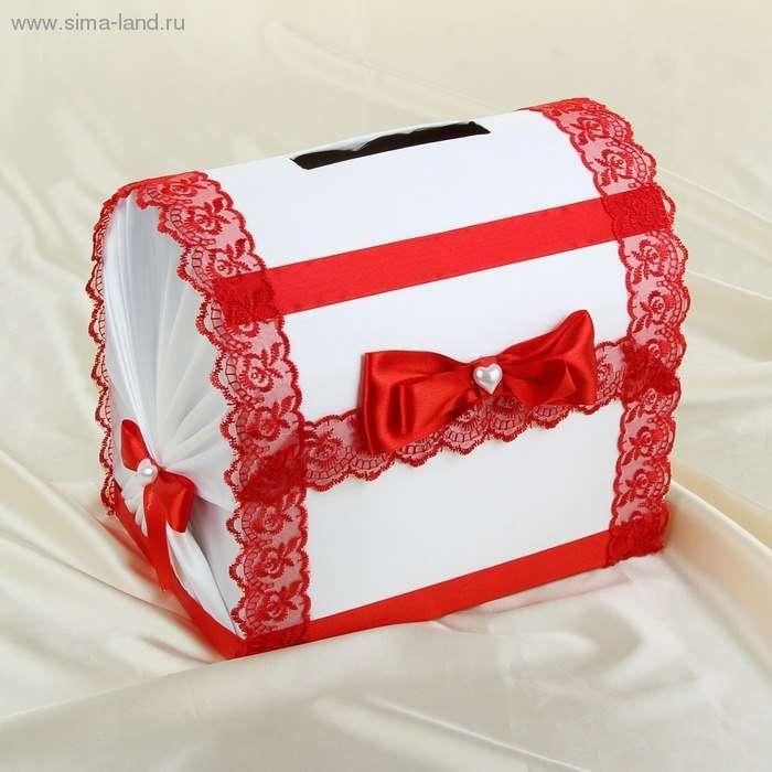Сундук для денег на свадьбу своими руками из коробки фото в красном цвете 24